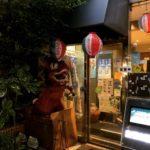 うちなーんちゅ太鼓判!東京の沖縄料理店『島唄楽園 美海店』