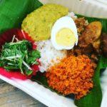 Asian Dining & Bar PULAU SRI LANK
