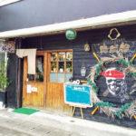 石垣島の海人直営店「海賊船」